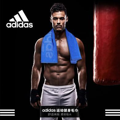 阿迪达斯 Adidas 运动毛巾纯棉柔软吸汗健身跑步擦汗巾 加长 黑色 DH2860