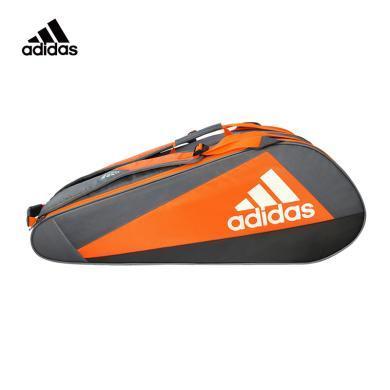 阿迪達斯adidas 羽毛球拍包6支裝雙肩背包手提包大容量網羽球包灰橙色 BG230211