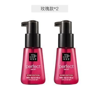 【2瓶】韩国 爱茉莉 美妆仙护发精油 完美修复干枯毛躁 免洗 70ml/瓶