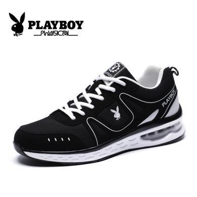 花花公子男鞋運動鞋男士透氣百搭旅游鞋冬季學生氣墊跑步鞋子CX39358