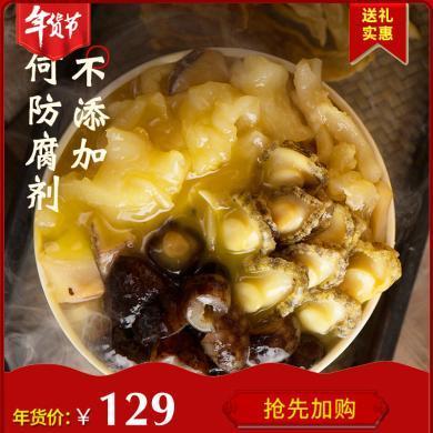 佛跳墙加热即食海参鲍鱼方便速食海鲜半成品私房菜1500克盒装(8-10人)份