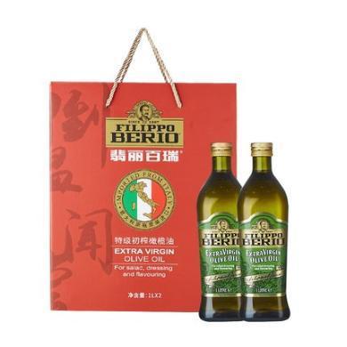 翡丽百瑞 意大利原装原瓶进口特级初榨橄榄油冷压1L 2瓶礼盒装