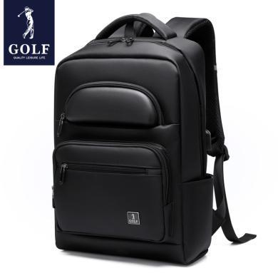 高爾夫/GOLF男士商務雙肩包時尚潮流學生書包大容量休閑旅行電腦背包  D933871