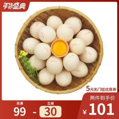 【满99减30元】欧米伽3鲜鸡蛋 40枚 只发当日鲜蛋 农场直供 喂养深海鱼油、亚麻?#36873;?#25645;配谷物