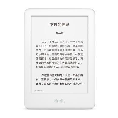 Kindle 电子书阅读器 电纸书 青春版