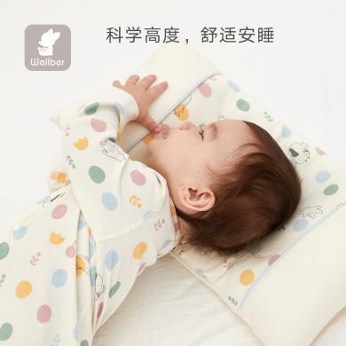 威尔贝鲁宝宝枕头1-2-3-6岁小孩儿童枕头幼儿园专用纯棉四季通用