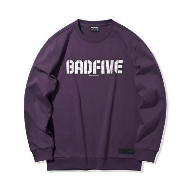 李寧BADFIVE籃球系列男子套頭衛衣AWDQ091