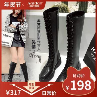 长筒靴女2019新款冬季马丁女靴长靴皮靴不过膝高筒靴网红骑士靴子9468