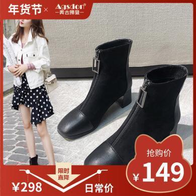 奥古狮登短靴女新款春秋单靴秋季靴子短筒百搭粗跟瘦瘦靴切尔西时装靴9447