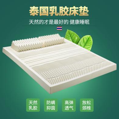 【正面按摩 反面透氣】泰嗨(TAIHI)天然乳膠枕床墊定制床墊單雙人1.8米榻榻米可折疊墊顆粒按摩床墊