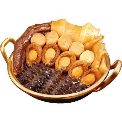 【顺丰包邮】佛跳墙 即食鲍参 海鲜礼盒 熟食鲍鱼 盆菜1500克 约5人份 我是大盆菜 不是小盆菜
