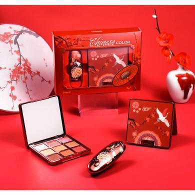 FOCALLURE新年色紅色高檔彩妝禮盒雕花防水不沾杯口紅多色眼影盤 GG-889