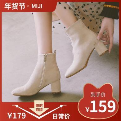 MIJI2019秋冬新款韩版粗高跟马丁靴弹力靴复古短靴时尚拉链女靴子NX-148