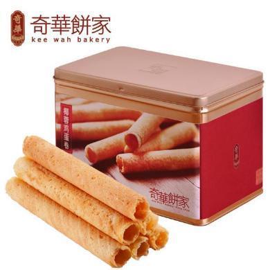 【中國香港】原裝進口奇華雞蛋卷400g 鐵罐裝 牛油香脆蛋卷 雞蛋卷禮盒