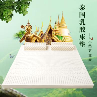 【两面可睡 冬暖夏凉】泰嗨(TAIHI)泰国原装进口天然乳胶床垫定制床垫单双人可折叠榻榻米垫