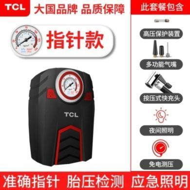 TCL 充气泵 多用途打气泵 带气压表 12V 130W ?#26469;?#30005;机