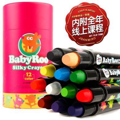 美樂兒童蠟筆安全無毒可水洗畫筆套裝彩筆幼兒園彩色旋轉蠟筆寶寶畫畫12-36全色嬰兒繪畫涂鴉筆炫彩棒水溶性油畫棒
