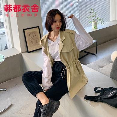 韓都衣舍2020韓版女裝春裝新款寬松顯瘦無袖時尚馬夾OM81261煥