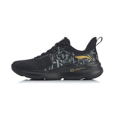 李宁跑步鞋男鞋2020新款Soft Plus减震透气轻便一体织低帮运动鞋ARHQ011