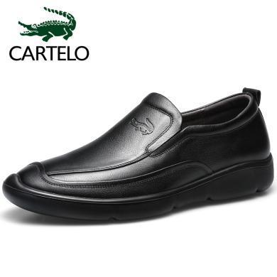 卡帝樂鱷魚皮鞋男青年商務休閑真皮套腳增高鞋子英倫正裝男鞋6206