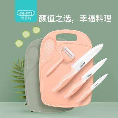 貝恩施輔食陶瓷刀具套裝寶寶輔食機料理工具嬰兒研磨器多功能一體