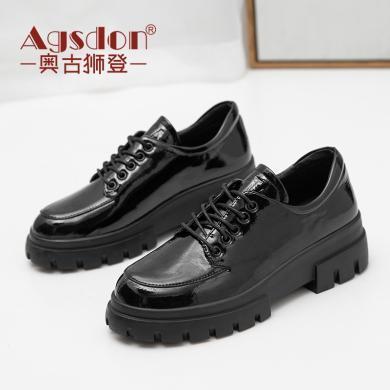 奧古獅登小皮鞋女2020春季新款網紅百搭英倫風復古學生韓版黑色粗跟單鞋50161