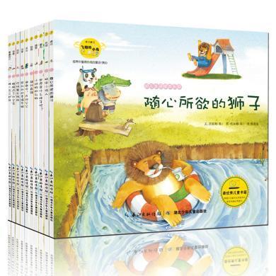 哼哼成長 全10冊韓國繪本培養價值觀形成的童話 3-6歲情商啟蒙故事繪本書籍 ys278
