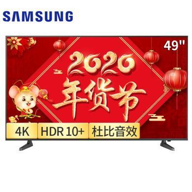 三星(SAMSUNG)UA49RU7550JXXZ 49寸4K超高清UHD19年升级款液晶平板电视机