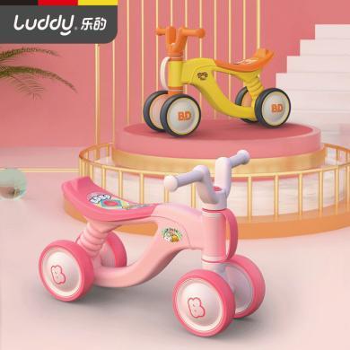 乐的 婴儿学步车滑步车滑行车扭扭溜溜车1-3岁宝宝礼物儿童平衡车