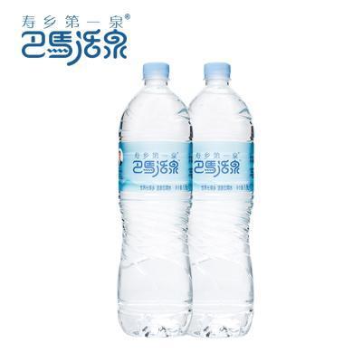 【2箱起售 買4送1】巴馬活泉 天然弱堿性飲用礦泉水養生水 1.6L*6瓶 整箱飲用水