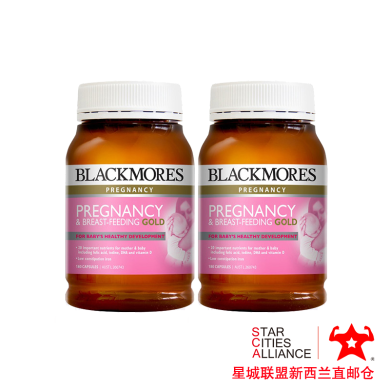 【支持購物卡】2瓶*澳洲BLACKMORES澳佳寶孕婦黃金營養素(含DHA葉酸女性孕期專用)180粒/瓶 *2 新西蘭空運直郵