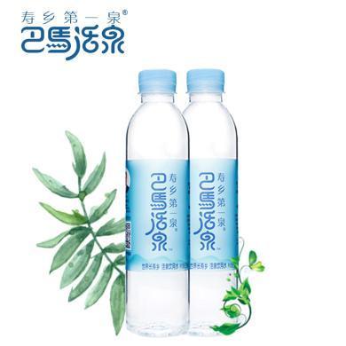 巴馬活泉 天然弱堿性飲用礦泉水養生水 395ml*24瓶/箱小瓶裝 整箱飲用水