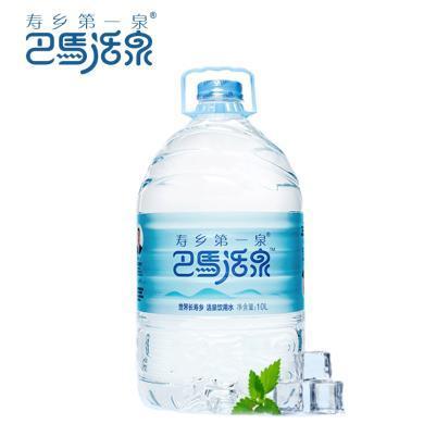 【2箱起售 買4送1】 巴馬活泉 天然弱堿性礦泉水 活泉飲用水養生水 10L/桶 箱裝飲用水