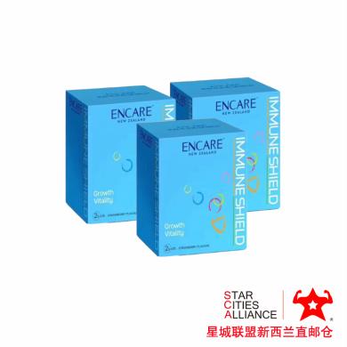 【支持購物卡】3盒 45小包 新西蘭 Encare 安康爾 耳牛球蛋白 調節免疫力 幼兒款 (功效強大網上自查1歲以上可用)15包/盒*3 新西蘭空運直郵
