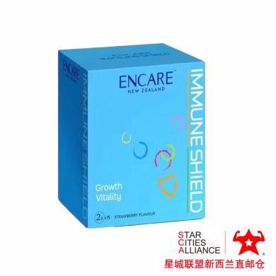 【支持購物卡】1盒 新西蘭 Encare 安康爾 耳牛球蛋白 調節免疫力 幼兒 (功效強大網上自查寶寶1歲以上可用)2g/袋15袋/盒 新西蘭空運直郵