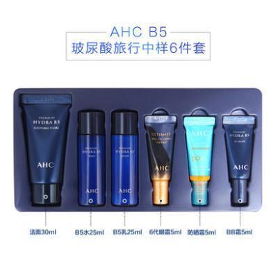 韓國 AHC B5玻尿酸旅行中樣套裝補水 六件裝(B5洗面奶30ml+B5水25ml+B5乳25ml+6代眼霜5ml+BB霜5ml+防曬霜5ml)-1盒
