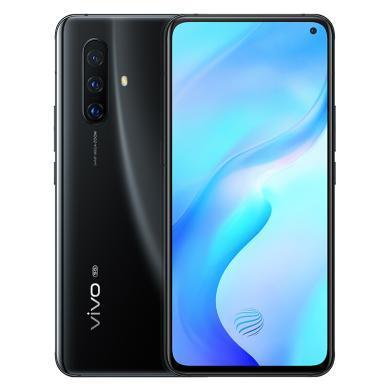 vivo X30 5G版 8GB+128GB 双模5G 20倍变焦 50mm专业人像镜头 全网通智慧旗舰新品手机