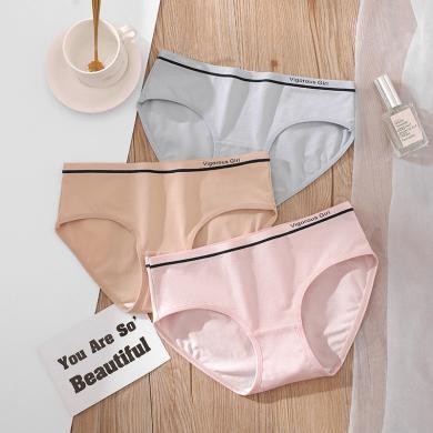 妃孕寶 新款女士無痕內褲棉檔中腰大碼三角褲時尚穿搭短褲