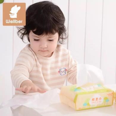威爾貝魯 105抽6包純棉嬰兒棉柔巾 新生兒干濕巾寶寶干濕兩用紙巾
