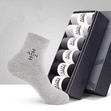 6双装AUN抗菌防臭袜子男士纯色中厚款男袜中筒袜棉袜商务运动袜子男四季