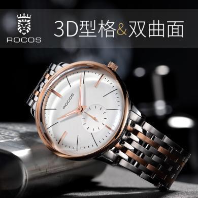 雷克斯正品新款超薄時尚潮流手表男表全自動機械表精鋼帶防水
