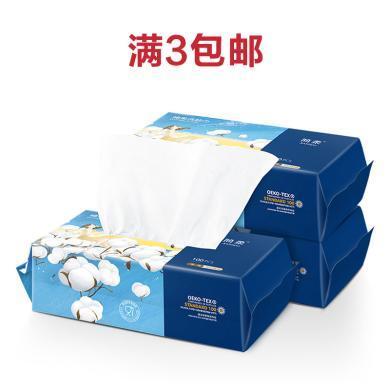 新款简柔一次性洗脸巾棉柔巾洁面巾美容巾平纹