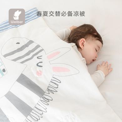 威爾貝魯嬰兒被子新生寶寶紗布純棉空調小被子兒童幼兒園四季通用紗布大圖案涼被