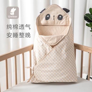 威尔贝鲁婴儿抱被纯棉初生蝴蝶包新生儿产房防惊跳襁褓宝宝包裹巾彩棉包巾