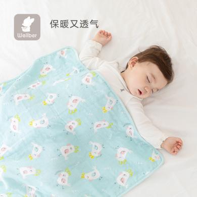 威爾貝魯嬰兒紗布蓋毯寶寶小被子雙層推車蓋毯新生嬰兒毯幼兒園蓋被