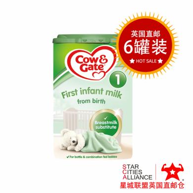 【支持购物卡】6罐* 英国牛栏Cow&Gate婴儿配方奶粉1段(0-6个月)800g/罐*6 英国空运直邮