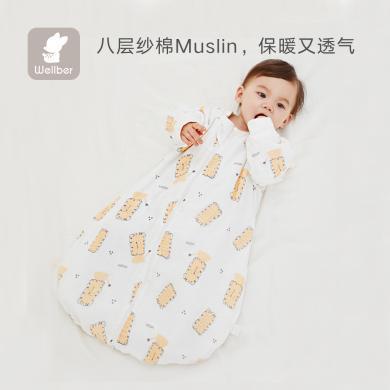 威尔贝鲁睡袋婴儿新生宝宝防惊跳防踢被儿童纯棉纱布睡袋四季通用款