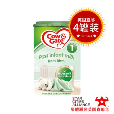 【支持购物卡】4罐* 英国牛栏Cow&Gate婴儿配方奶粉1段(0-6个月)800g/罐*4 英国空运直邮