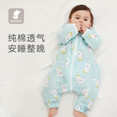 威尔贝鲁婴儿睡袋宝宝分腿纯棉纱布儿童防踢被神器四季通用中大童三层纱布长袖分腿睡袋