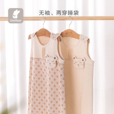 威尔贝鲁宝宝睡袋婴儿睡袍男女儿童浴袍小孩纯棉男孩女孩睡衣彩棉棉毛布背心睡袋
